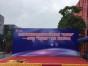 梅州大型活动策划灯光音响出租各种活动庆典物料显示屏出租