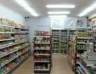 【易转网免费找店】万和城超市低价转让