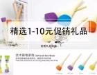 南京广告促销礼品定制