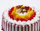 遵化市订蛋糕上等食材造型精美订蛋糕网站送货上门
