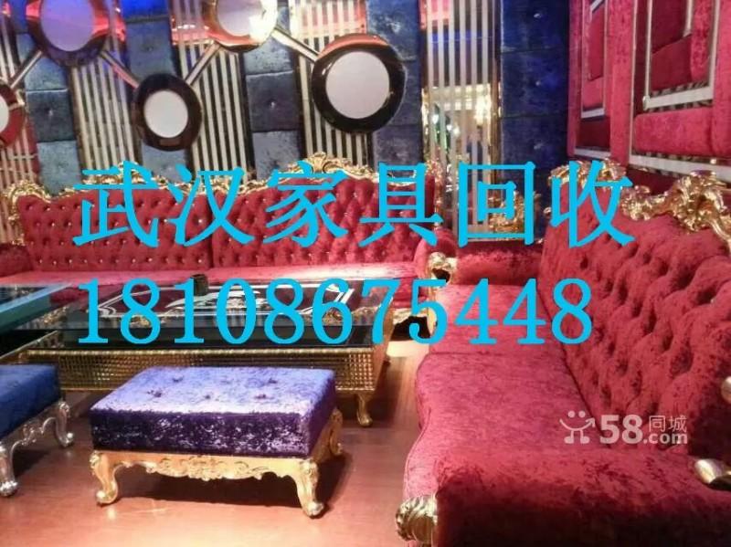 武汉办公家具回收 高低床货架 沙发文件柜回收