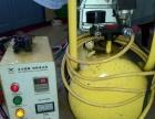 诚信家政专业维修安装水管水龙头修马桶阀门电工洗地暖擦玻璃