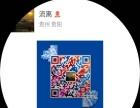 2017年二级建造师火热报名中(贵州新安智)