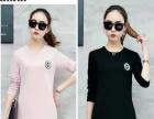 便宜的秋款女装连衣裙低至5元批发、厂家直销低价服装批发网