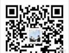湖州杰瑞财务管理咨询,代理记账,工商注册等