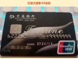 海南靓享人生商贸有限公司 手机靓号车牌靓号银行卡靓号