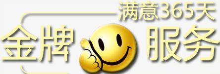 厂家联保-%杭州惠而浦空调-(各中心)%售后服务网站维修电话