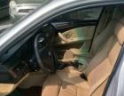 宝马 5系 2006款 525Li 豪华型07年神车宝马现在低价