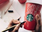 咖啡加盟--星巴克咖啡加盟连锁店