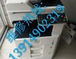 张家港兄弟爱普生打印机维修站