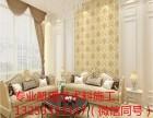 杭州肌理漆施工 室内质感艺术涂料施工 墙面肌理料