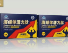 海绵体活力肽价格多少优惠 副作用 保质期说明书