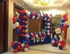 儿童生日宴,气球装饰,气球拱门,魔术小丑等