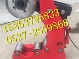 山东DQG-219电动切管机供应商/水管切割机/消防管切管机