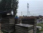 邯郸废旧模板回收