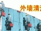 扬州高端别墅保洁SPA、大型工程开荒保洁、地毯清洗