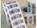 专业生产,珠宝标签,物流标签。各类不干胶标签.