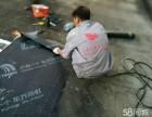 无锡滨湖区房屋漏水维修屋顶补漏工程