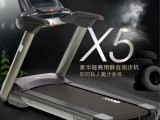 舒华X5跑步机SH-5517