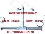 顶板离层指示仪平行直读式LBY-2H