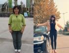 减肥最有效的方法包括吸脂减肥溶脂减肥减肥针