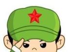 林州跑腿网络服务有限公司