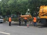 东莞塘厦抽污泥 抽泥浆 污水污泥处理厂运输