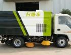 桂林扫路车厂家直销价格优惠