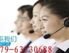 欢迎进入卍洛阳美大集成灶-(客服点)%售后服务网站电话