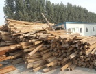 双利 东三省回收木材-东三省回收木材上门回收