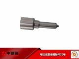 供应柴油发动机油泵油嘴 NP-DLLA160SN658