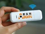 3G无线路由器 直插SIM卡 3g转WIFI 车载WIFI 联通