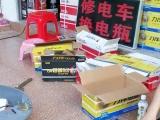南宁专业半路维修电动车,上门维修电动车,电瓶出售,流动补胎