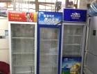 江阴二手空调冰箱保鲜柜专卖,价格实惠