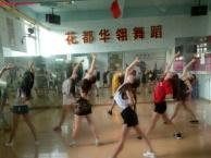 花都钢管舞教练培训,花都爵士舞教练培训,花都流行舞