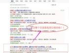 百度竞价推广搜狗关键词手工优化推广搜索引擎首页搜索