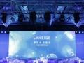 淄博舞台搭建,灯光音响租赁,会场布置一手设备