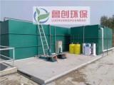 湖南地埋式WSZ生活污水一体化处理设备