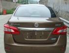 日产轩逸 2015款 1.6L 自动 轿车 精品车家用省油