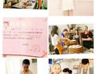 蛋糕烘焙培训中心