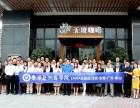 惠州香港亚洲商学院报名处,报名联系教育总监王银淼(三水)老师