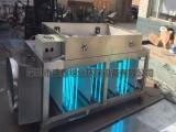 深圳坪山/观澜/石岩工业废气处理成套设备活性炭UV光解等离子