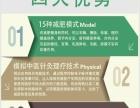 泸州市新款减肥仪专业减肥仪器G1台式