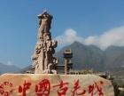 毕棚沟、茂县中国古羌城二日游