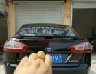 福特蒙迪欧2013款 致胜 2.3 自动 时?#34892;?.3升