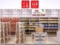 韩国快时尚百货加盟连锁品牌优家生活招商加盟