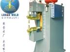 山东点焊机厂家直销 气动式交流点焊机
