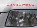 扬州汽车凹陷修复瘪塘修复玻璃修复车灯翻新