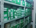 重庆市施耐德模块高价回收
