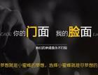 哈尔滨 VI设计-画册-logo设计-网站搭建-淘宝美工